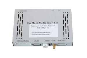 Навигационный блок Redpower AndroidBox2 MZ для Mazda 3, 6, 9, CX-3, CX-5