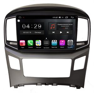 FARCAR LX586R (S195) с DSP для Hyundai H1 Starex II 2015-2020 на Android 8.1