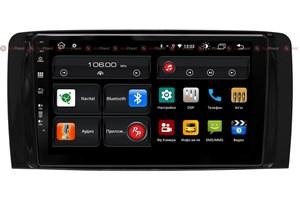 Redpower 61169 для Mercedes-Benz R-Class (2007-2013) на Android 10.0