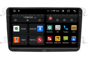 Redpower 61004 для Skoda на Android 10.0