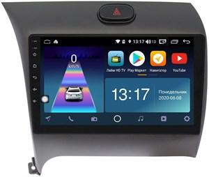 DayStar DS-7021Z с DSP + 4G SIM + CarPlay для KIA Cerato 2013-2018 на Android 10.0