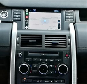 CarMedia XN-R8001 для Land Rover Freelander2016-2019 HARMAN на Android 9.0