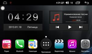 Farcar RG143R (S300) SIM-4G с DSP для Toyota Hilux 2012+ на Android 9.0