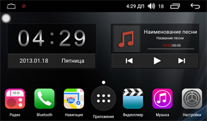 Farcar RG355R (S300) SIM-4G с DSP для Sasng Yong Actyon 2013+ на Android 9.0