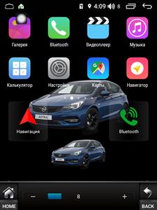 Farcar RT1233R (S300) TESLA с DSP для Honda Fit 2007-2014 на Android 9.0