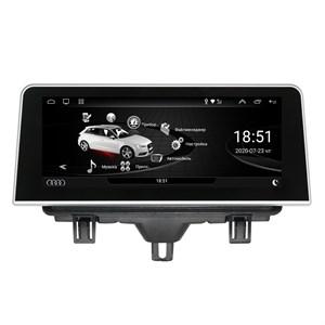 Farcar AU8016 для Audi Q3 2013-2018 на Android 9.0