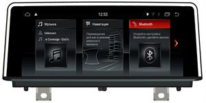 Farcar B3008-NBT для BMW E71, E72, F15, F16 2014-2017 на Android 7.1