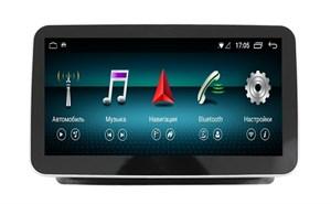 Farcar MB8021 для Mercedez Benz A-class W176, CLA-class C117 X117, GLA-class X156 2011-2014 на Android 9.0