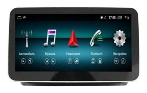 Farcar MB8019 для Mercedes CLS-klasse (C218) 2014-2017 на Android 9.0