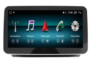 Farcar MB8023 для Mercedez Benz (W213) 2016-2020 на Android 9.0