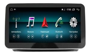Farcar MB8017 для Mercedes GLE-klasse (W166), GLS-klasse (X166) 2015-2019 на Android 9.0