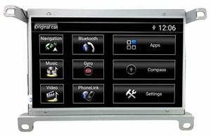 Farcar JRR001 для Jaguar XF 2012-2015 на Android 9.0