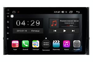 FARCAR RG785/2020R (S300) SIM-4G с DSP для Skoda Kodiaq на Android 9.0