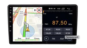 Parafar для Kia Optima III 2013-2015 на Android 8.1.0 (PF582LTX)