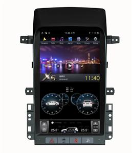 CarMedia ZF-1812-DSP для CHEVROLET CAPTIVA 2006-2011 на Android 9.0