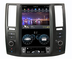 CarMedia ZF-1279-DSP для Infinity FX35/FX45 2004-2008