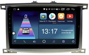 DayStar DS-7083Z с DSP + 4G SIM + CarPlay для Toyota Land Cruiser 100 2002-2007 на Android 10.0