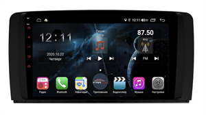 Farcar H215R (S400) с DSP + 4G SIM для Mercedes R-class на Android 10.0
