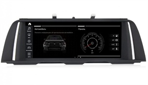 Штатная магнитола Roximo RW-2703QN для BMW 5 F10/F11(2013-2016) для NBT на Android 9.0