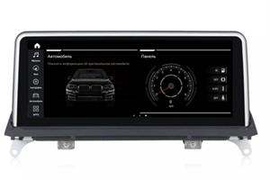 Штатная магнитола Roximo RW-2706QC для BMW X5 E70/X6 E71 (2011-2013) для СIC на Android 9.0