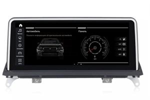 Штатная магнитола Roximo RW-2706QCC для BMW X5 E70/X6 E71 (2007-2010) для СCC на Android 9.0