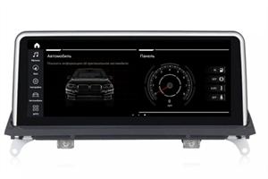 Штатная магнитола Roximo RW-2706QN для BMW X5 E70/X6 E71 (2007-2010) для переделанных под NBT на Android 9.0