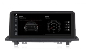 Штатная магнитола Roximo RW-2714QN для BMW X1 F48 (2016-2017) для NBT на Android 9.0