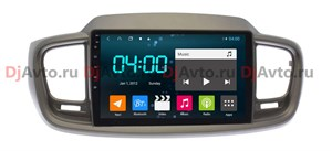 DjAvto 4621 - 4018 Для Kia Sorento Prime 2015 - 2020 c DSP на Android 9.0