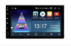 DayStar DS-7010ZM с DSP + 4G SIM + 6/128GB для 2 DIN универсальное головное устройство на Android 10.0