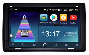 DayStar DS-7078ZM с DSP + 4G SIM + 6/128GB для Lada Granta 2011-2018 на Android 10.0