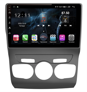 Farcar TG2006R (S400) с DSP + 4G SIM для Citroen C4 II, DS4 2011-2017 на Android 10.0