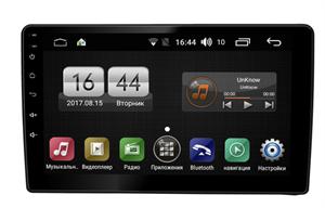FARCAR LX233R (S195) с DSP для Hyundai Starex H1 2007-2016 на Android 8.1