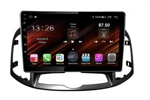 Farcar XH109R (S400) с DSP + 4G SIM (6/128ГБ) для Chevrolet Captiva I 2011-2015 на Android 10.0