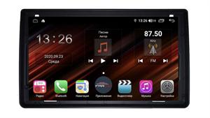 Farcar XH1207R (S400) с DSP + 4G SIM (6/128ГБ) для Lada Granta I, Kalina II 2011-2018 на Android 10.0