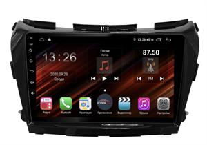 Farcar XH1226R (S400) с DSP + 4G SIM (6/128ГБ) для Nissan Murano 2015-2019 на Android 10.0