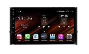 Farcar XH785/2020R (S400) с DSP + 4G SIM для Skoda Kodiaq на Android 10.0