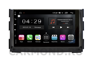 Штатная магнитола FarCar S300 (RL829-RKIA-N52) для KIA Ceed 2010-2012 на Android 9.0