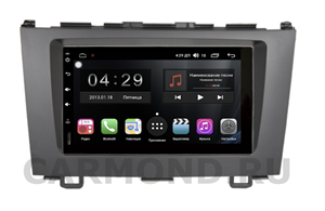 Штатная магнитола FarCar RG832-RHO-N07 (S300) для Honda CR-V 2007-2012 на Android 9.0.1
