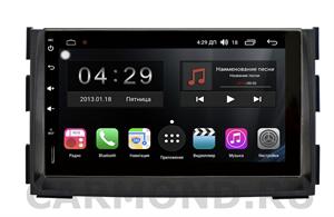 Штатная магнитола FarCar RG832-RKIA-N52 (S300) для KIA Ceed 2010-2012 на Android 9.0.1