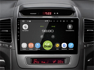 Штатная магнитола Roximo CarDroid RD-2301F для Kia Sorento II 2012-2020 (Android 9.0) DSP.