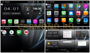 Farcar H090R (S400) SIM-4G с DSP для Mercedes E-klasse (W211), CLS-klasse (W219) 2002-2011 на Android 10.0