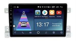 DayStar DS-7046ZM с DSP + 4G SIM + 6/128GB для Suzuki Grand Vitara III 2005-2015 на Android 10.0