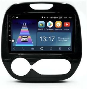 DayStar DS-7087Z с DSP + 4G SIM + CarPlay для Renault Kaptur 2016-2020 на Android 10.0