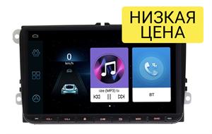 Штатная магнитола VW универсальная Wide Media LC9001-ON-1/16 на Android 8.0
