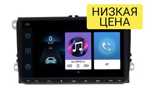 Штатная магнитола VW универсальная Wide Media KS9001-QP-3/32 на Android 10.0