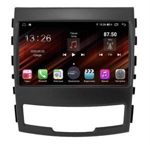 Farcar XH159R (S400) с DSP + 4G (6/128 ГБ) для SsangYong Actyon, Korando 2010-2013 на Android 10.0