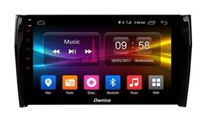 CarMedia OL-1921-2D-P5-64 для Skoda Kodiaq 2016-2021 на Android 9.0
