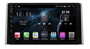 Farcar H1161R (S400) с DSP + 4G SIM для Toyota RAV4 (XA50) 2018-2020 на Android 10.0