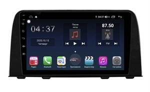 Farcar TG1011R (S400) с DSP + 4G SIM для Honda CR-V 2017-2019 на Android 10.0