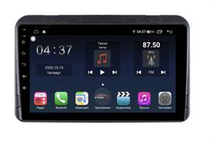 Farcar TG1261R (S400) с DSP + 4G SIM для Universal на Android 10.0